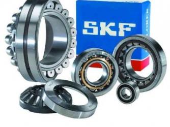 Vòng bi NSK Vòng bi SKF LM 603049/011/Q